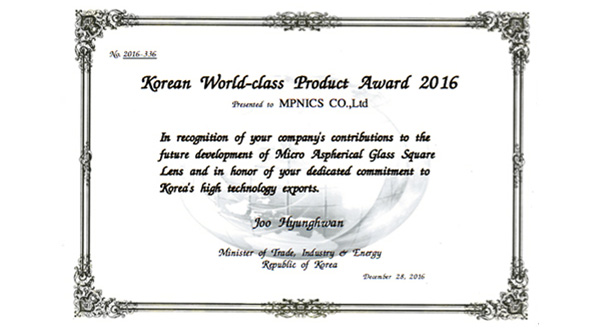 Korean World-class product award